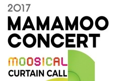 <strong>MAMAMOO to Hold Second Solo Concert in March</strong>