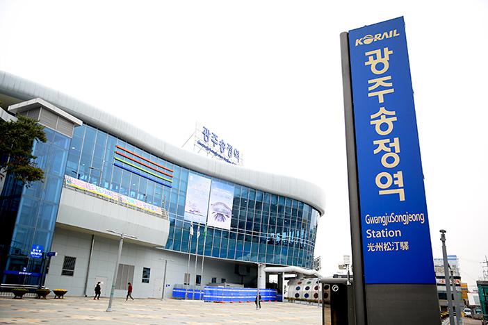 Gwangju-Songjeong Station