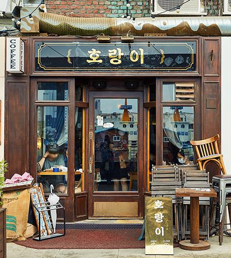 世運商店街内にあるカフェ「ホランイ」