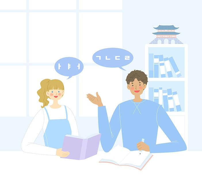 Test of Proficiency in Korea