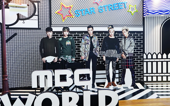 """Star Street"", donde puede tomarse fotos con BIGBANG."