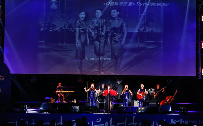Cérémonie d'ouverture du festival international du film et de la musique à Jecheon (aut. Festival international du film et de la musique à Jecheon)