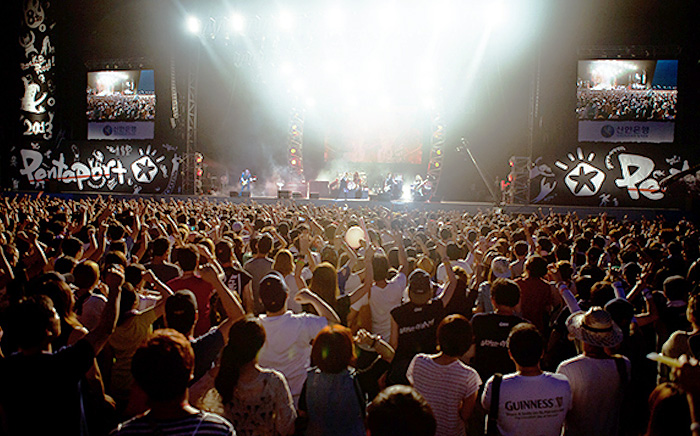 Incheon Pentaport Rock Festival concert (Credit: Incheon City Hall)