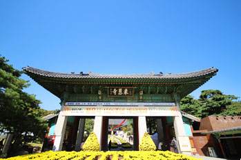 Jinyeomun Gate of Bongeunsa Temple