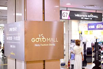 GOTO MALL(江南高速ターミナル地下ショッピングモール