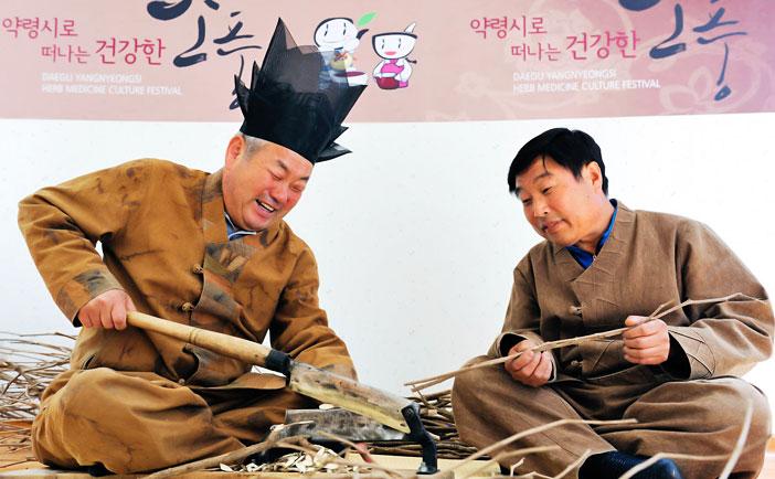 大邱薬令市韓方文化祭り