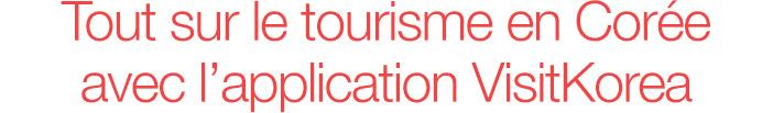 Tout sur le tourisme en Corée avec l'application VisitKorea