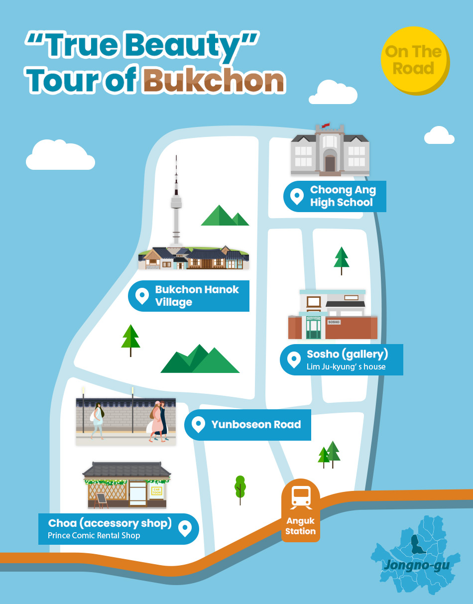 "Guide map of ""True Beauty"" attractions in Bukchon"