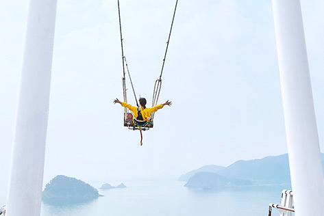 Seolli Skywalk swing