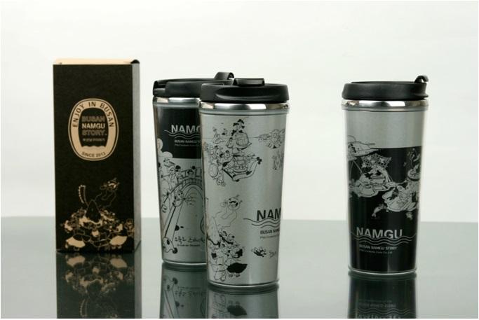 Story of Busan / Story of Namgu (Tumbler)