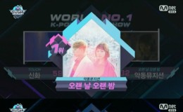 <strong>Akdong Musician Wins Against Shinhwa on ′M COUNTDOWN′</strong>