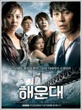 Koreanische Filme : Haeundae
