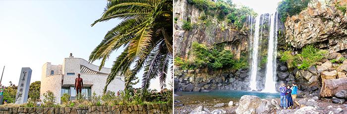 Crédits) Galerie d'art Walchong (à gauche) / Chutes d'eau Jeongbang (à droite)
