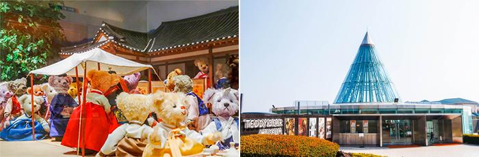 Crédits) Musée des ours en peluche