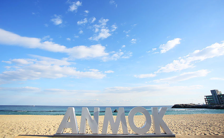 Playa Anmok