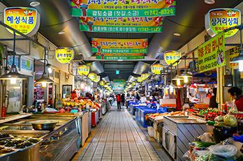 照片 : 庆州中央市场