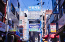 釜山富平市场