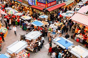 照片 : 南大门市场
