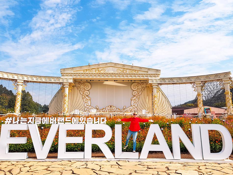 Everland (Credit: Be Marie Korea)