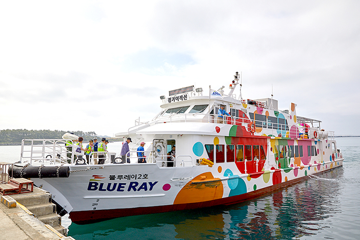 Blue Ray 2, ferry operating to Gapado Island