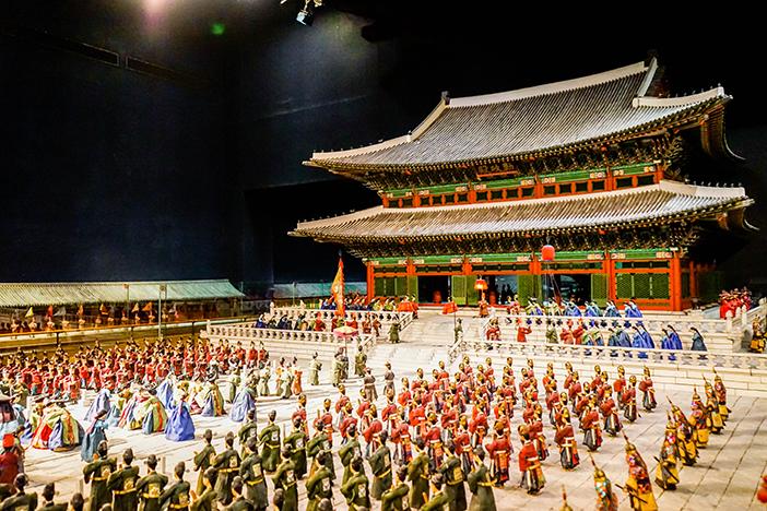 Musée folklorique de Lotte World