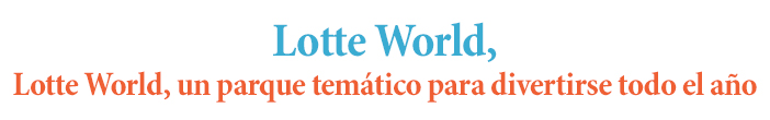 Lotte World, un parque temático para divertirse todo el año