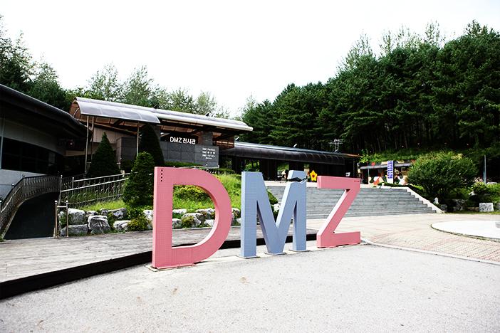 DMZ-Ausstellungshalle am 3. Invasionstunnel