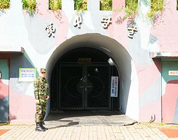 DMZ Major Destinations