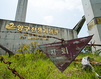 DMZ Major Destinations