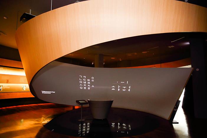 國立韓文博物館內部(圖片來源: 國立韓文博物館(上圖))