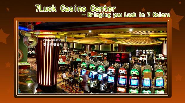 Coex casino seoul играть онлайн казино на русском без регистрации