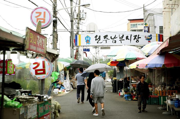 Nambu-Markt