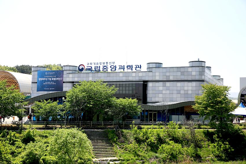 Государственный научный музей