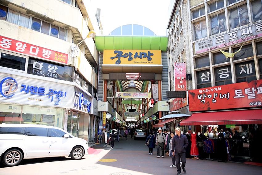 Центральный рынок Тэчжона