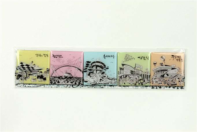 Story of Busan / Story of Namgu (Magnet)
