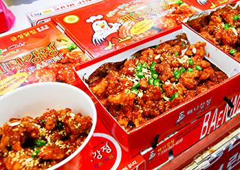 Photo: Dak gangjeong at Gangneung Jungang Market