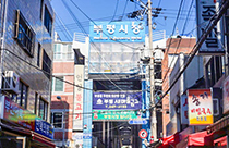 釜山 富平市場