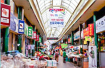 Incheon Sinpo International Market