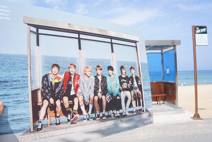 """""""You Never Walk Alone"""" album cover image at Jumunjin (Credit: Big Hit Entertainment)"""