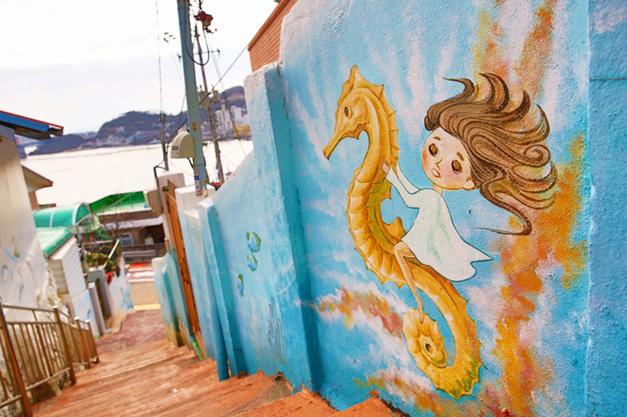 Goso-dong Mural Village