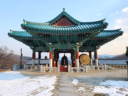 Two-day Trip to Yongin