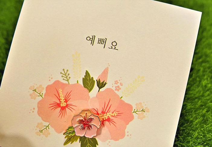 "Hangeul script for ""yeoppeoyo,"" meaning ""pretty"""
