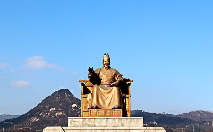Statue of King Sejong the Great at Gwanghwamun Square