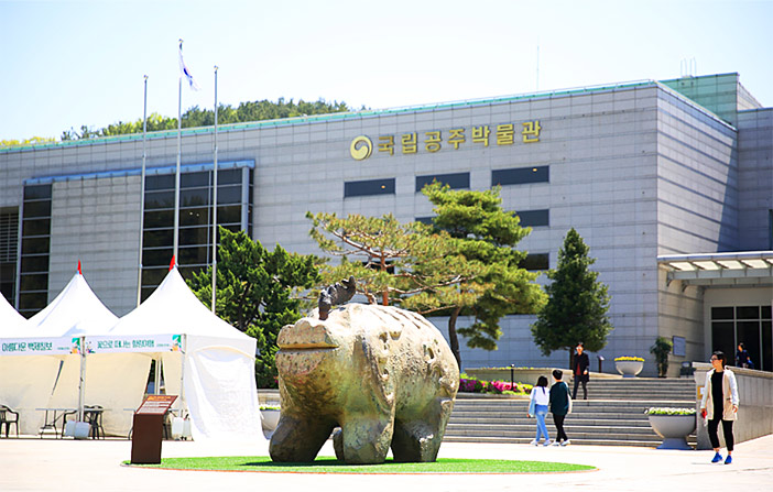 Nationalmuseum Gongju