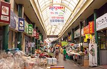 仁川新浦国際市場