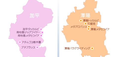 どこか似ているようで魅力あるスポット、京畿道・加平&全羅南道・潭陽。