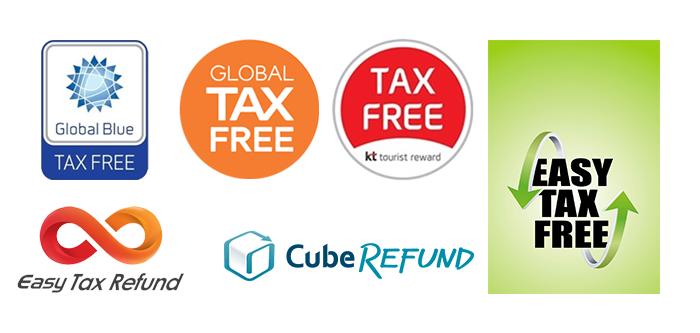 圖片) 提供退稅服務的公司標誌