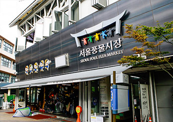 Seoul Medicine Market (Oriental Medicine Industry District)