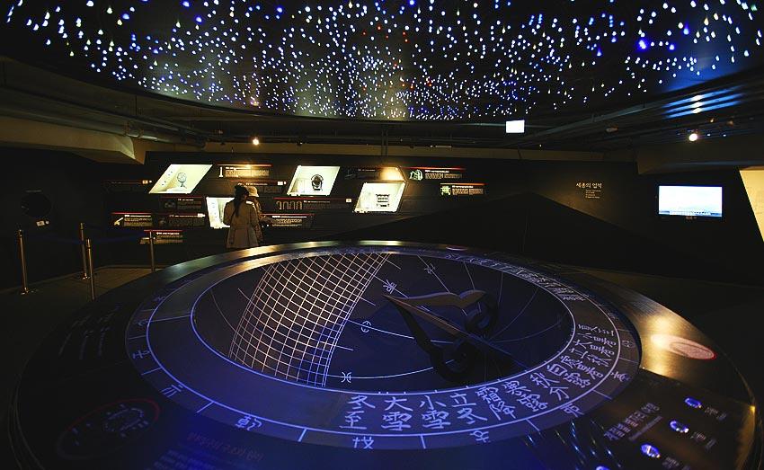 Sala de la Historia de Sejong