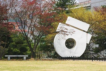 Memorial del Gran Rey Sejong